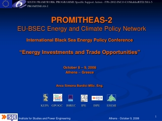 PROMITHEAS-2 EU-BSEC Energy and Climate Policy Network