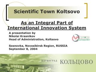 Scientific Town Koltsovo As an Integral Part of  International Innovation System
