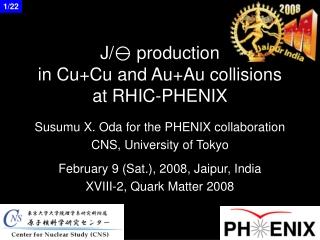 J/ y  production  in Cu+Cu and Au+Au collisions  at RHIC-PHENIX