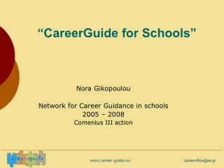 """CareerGuide for Schools"""