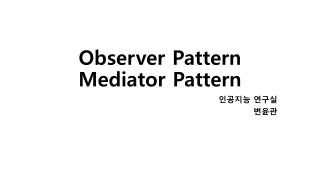 Observer Pattern Mediator Pattern