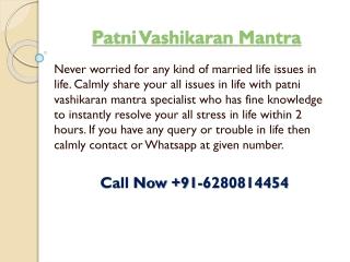 Best Astrologer  91-6280814454