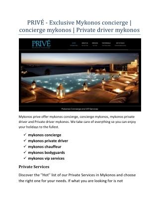 mykonos concierge