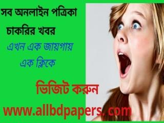 Bangladeshi Newspapers List