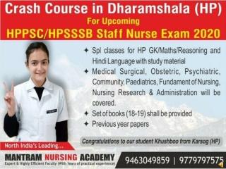 HPPSC/HPSSSB Staff Nurse Coaching & Crash Course in Dharamshala (HP)