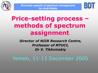 Price-setting process – methods of spectrum assignment