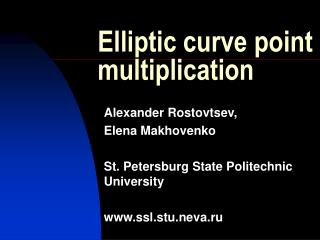 Elliptic curve point multiplication