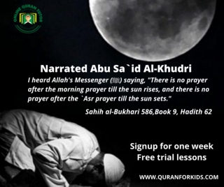 Blessings of 5 Times Prayers