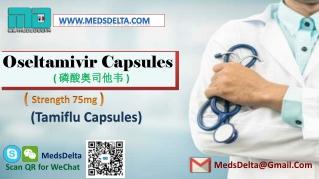 Buy Oseltamivir 75mg Capsules   Indian Oseltamivir Capsules Price   2019nCoV China Coronavirus Medicine