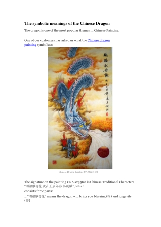 The symbolic meanings of the Chinese Dragon -  Artisoo