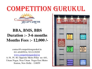 Competition Gurukul Provides the best Coaching for the BBA, BMS,BBS Entrance Exam