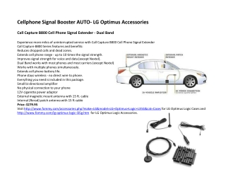 Cellphone Signal Booster AUTO- LG Optimus Accessories