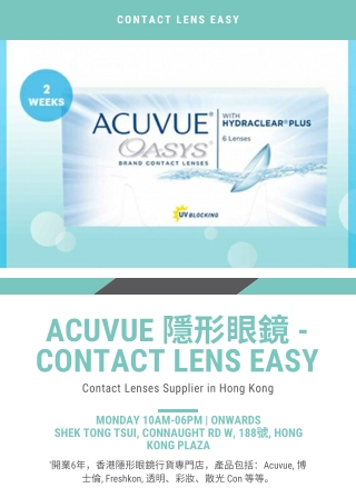 Acuvue Contact Lenses-Contact Lens Easy
