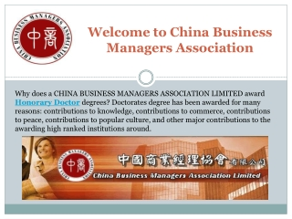 Outstanding Chinese, Honorary Doctor