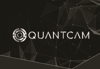 Smart AI Based Security Camera with Number of Advanced Features | Quantcam